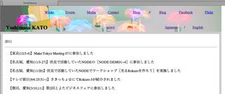 スクリーンショット 2011-12-11 22.42.28.png