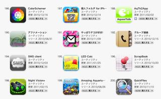 スクリーンショット(2011-02-15 22.33.16).png